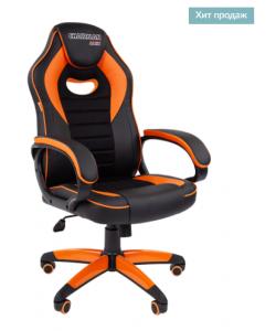 Кресло GAME-16