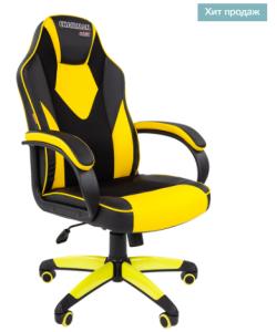 Кресло GAME-17