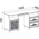 Стол СО-9К Размер: 1420*480*730 мм