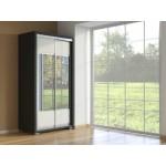 Шкаф Orma Soft 2 2-ух дверный. Размер: 1188*600*2200 мм.